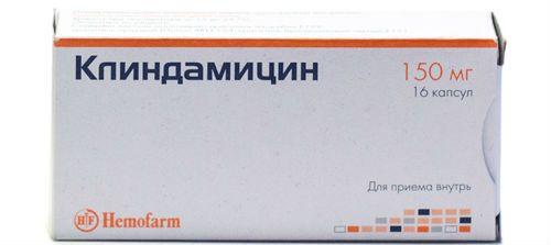 Клиндамицин фото