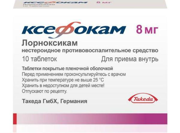 Ксефокам таблетки фото