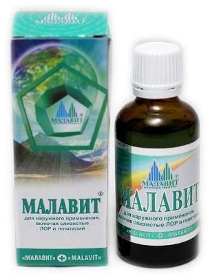 Малавит фото