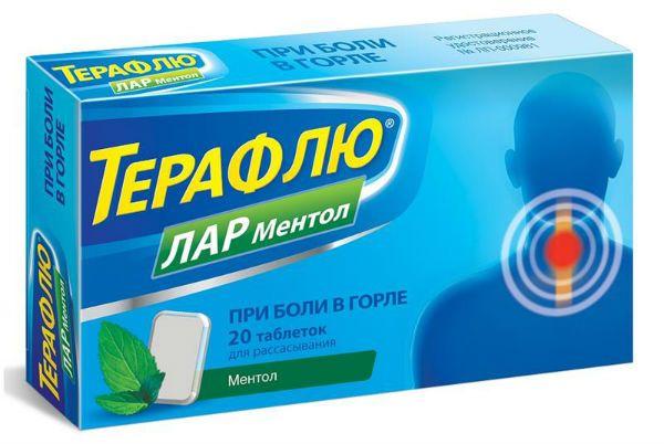 Терафлю Лар таблетки фото