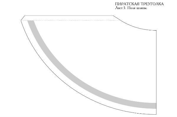 Пиратская треуголка деталь 9 фото