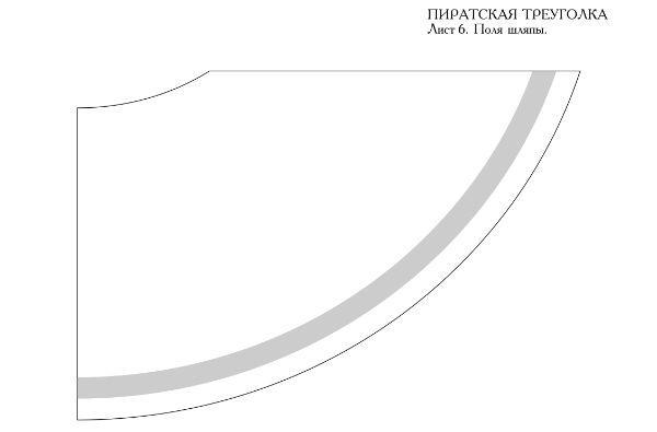 Пиратская треуголка деталь 11 фото