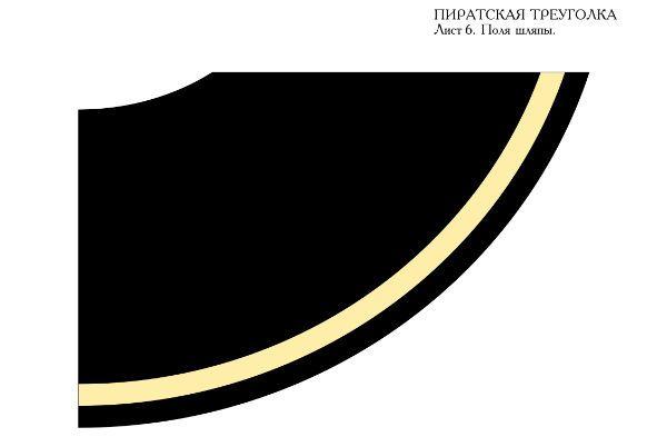 Пиратская треуголка деталь 12 фото