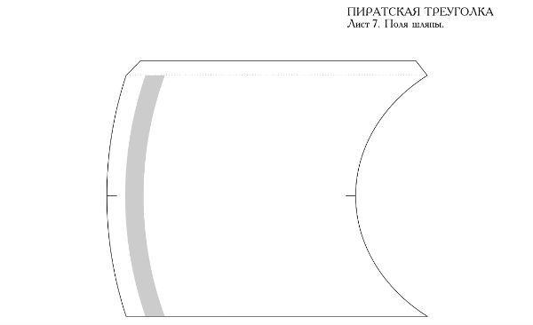Пиратская треуголка деталь 13 фото