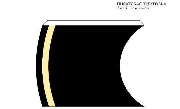 Пиратская треуголка деталь 14 фото