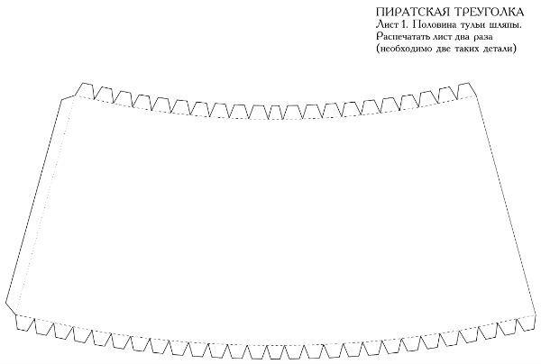 Пиратская треуголка деталь 1  фото
