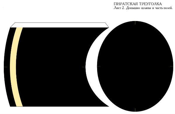 Пиратская треуголка деталь 4 фото