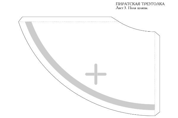 Пиратская треуголка деталь 5 фото