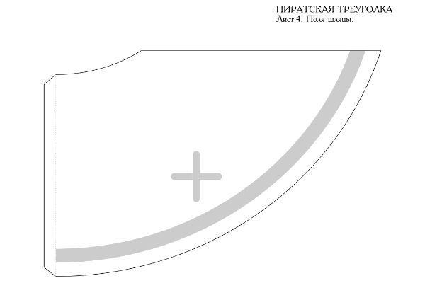 Пиратская треуголка деталь 7 фото