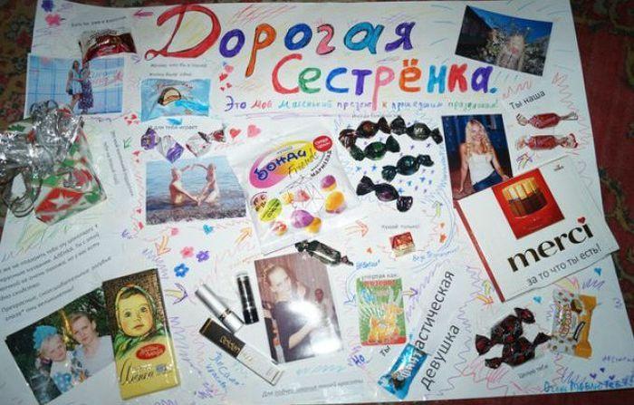 Изображение - На плакате поздравление fotokollazh
