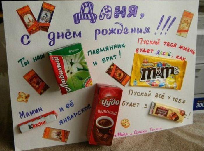 Изображение - На плакате поздравление malchiku