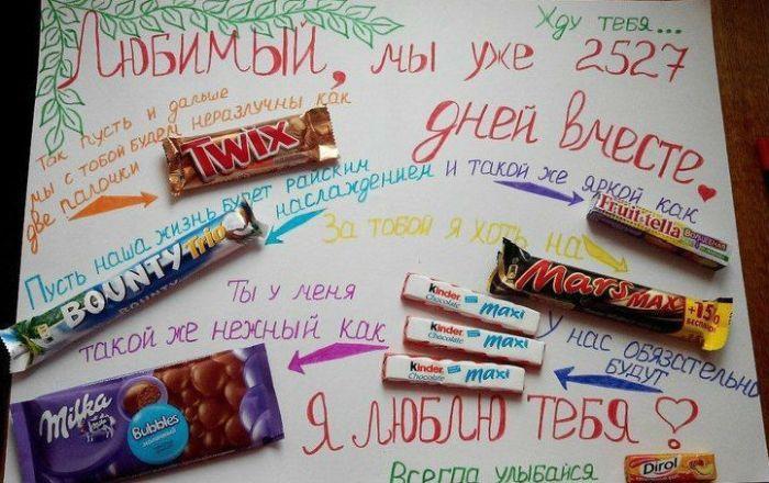 Изображение - На плакате поздравление s-priezdom