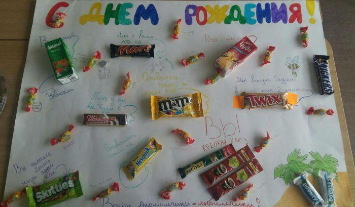 Изображение - На плакате поздравление uchitelyu-1