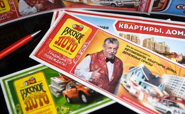 Русское лото фото