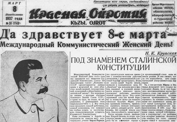 8 марта в СССР фото