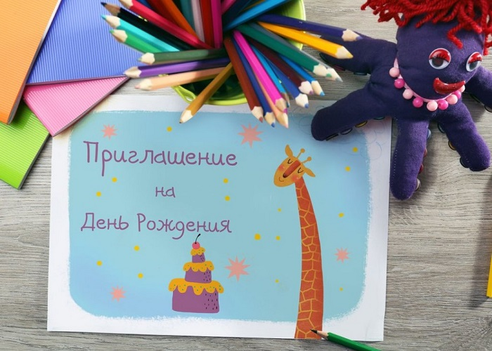 Как сделать открытки своими руками