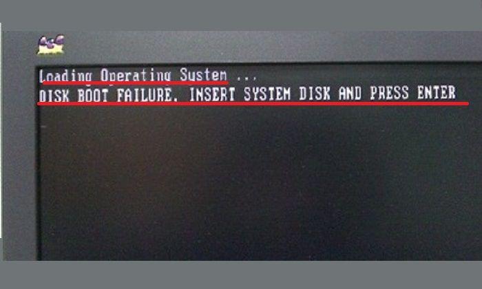 сломан жесткий диск фото