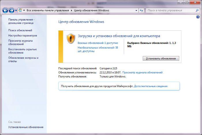 Обновление Windows фото