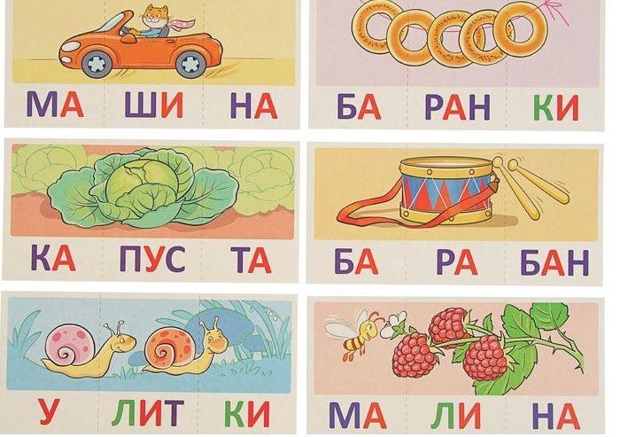Схема слова фото