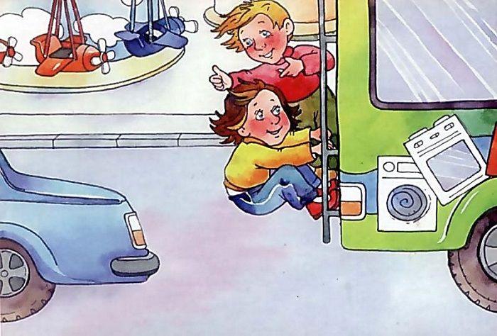Плакат Поведение в транспорте