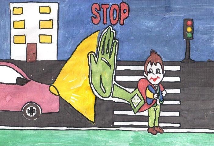 Плакат Юный пешеход