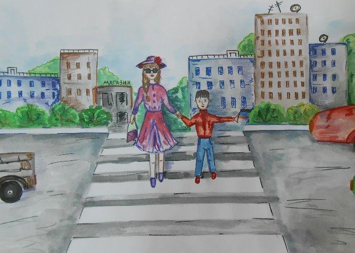 Рисунок безопасная дорога