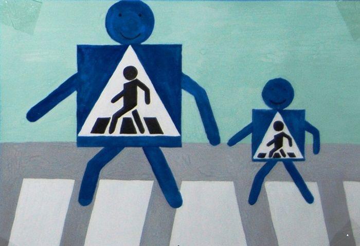 Рисунок Дорожные знаки