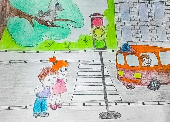 Рисунок на тему безопасная дорога