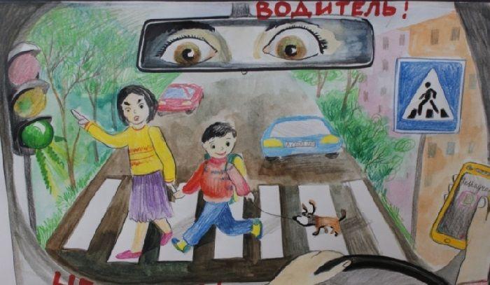 Рисунок на тему светофор