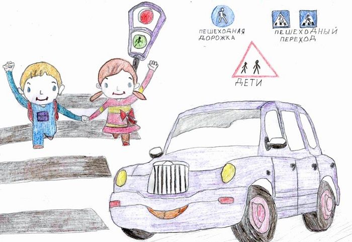 Рисунок по теме пешеходный переход