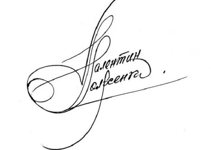 Каллиграфическая подпись фото