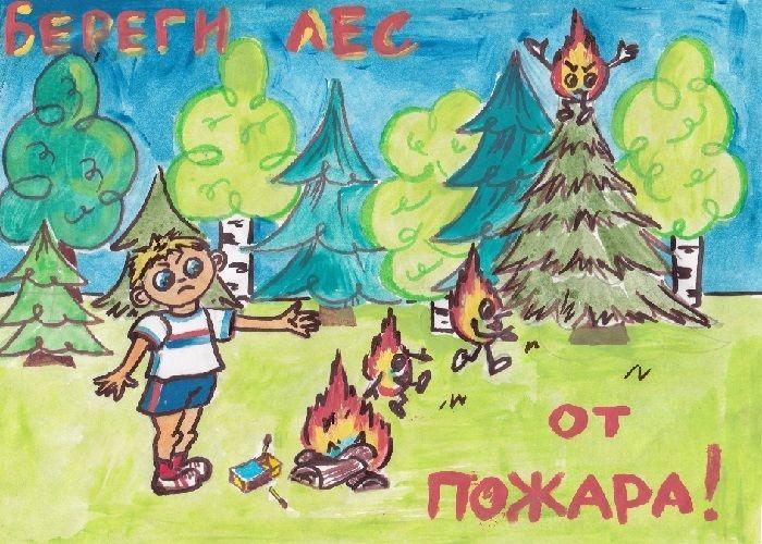 Картинка: Спасем лес