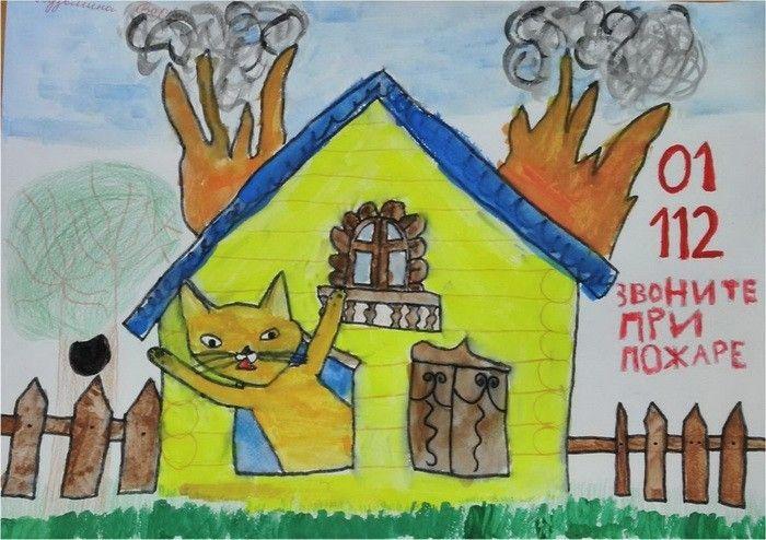 Картинки пожара