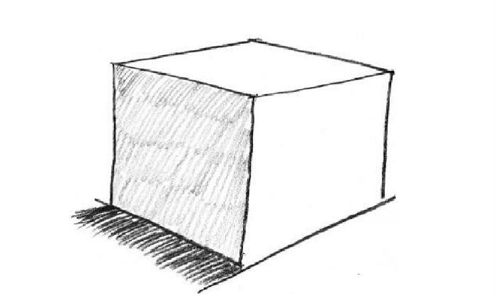 куб-8