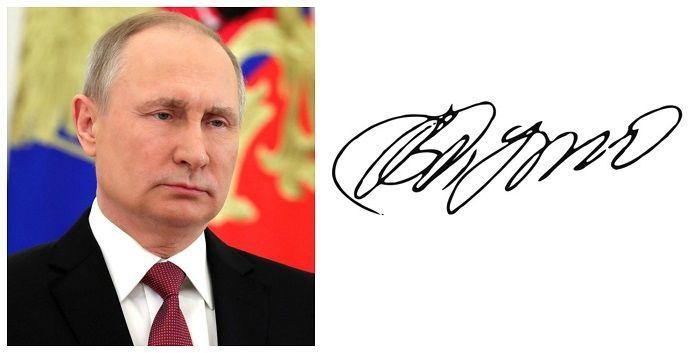 Образцы подписей известных людей фото