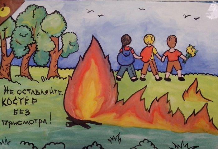 Рисунок на тем: Пожар