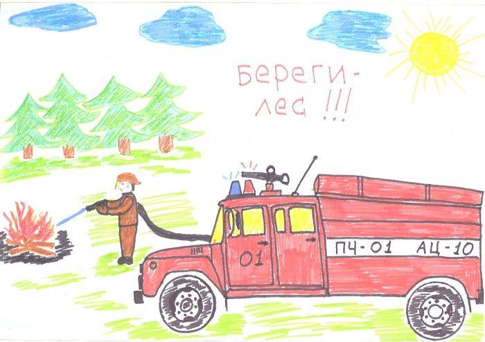 Рисунок: Пожар в лесу