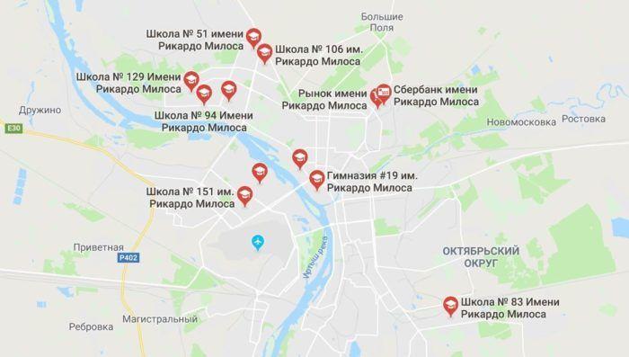 Школа имени Рикардо Милоса на гугл картах