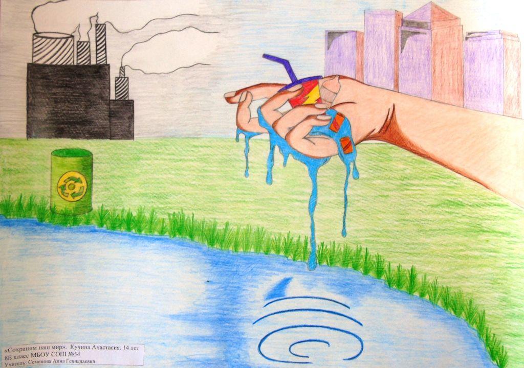 Береги планету от мусора рисунок 2 фото