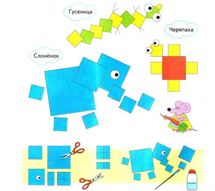 Аппликация из бумажных квадратов фото