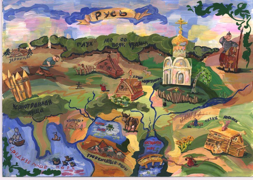 Древняя Русь рисунок фото