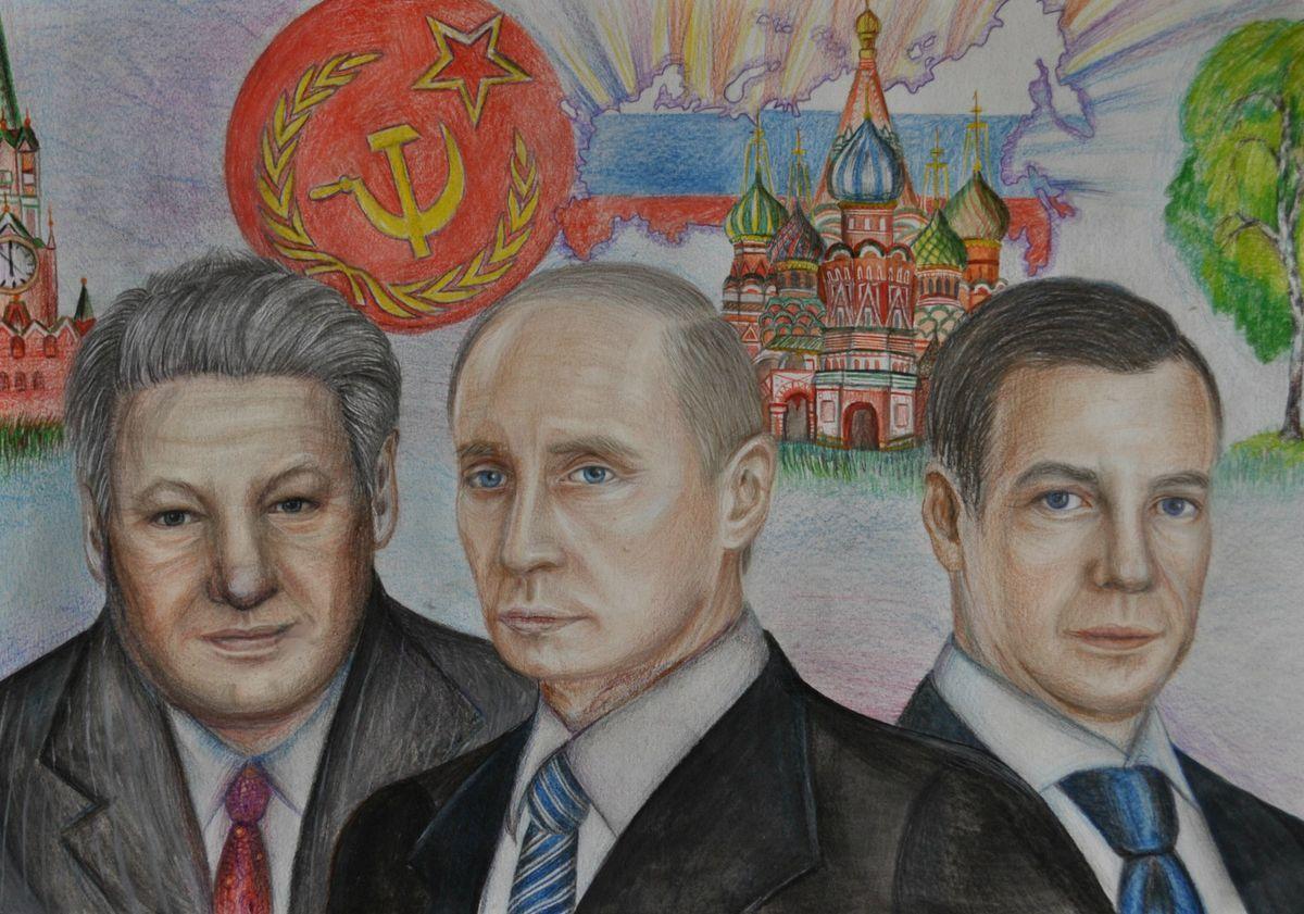 Президенты России рисунок фото