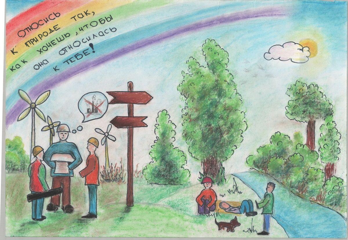 Плакаты о экологии рисунок 2 фото