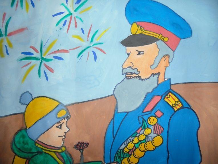 Слава России рисунок 1 фото