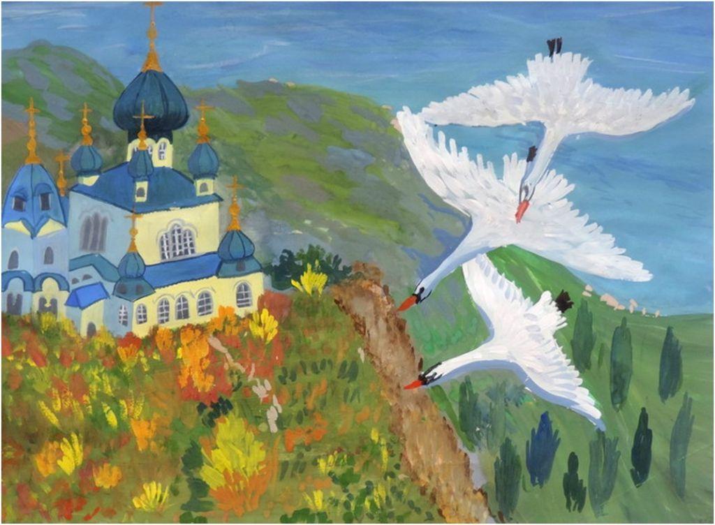 Слава России рисунок 5 фото