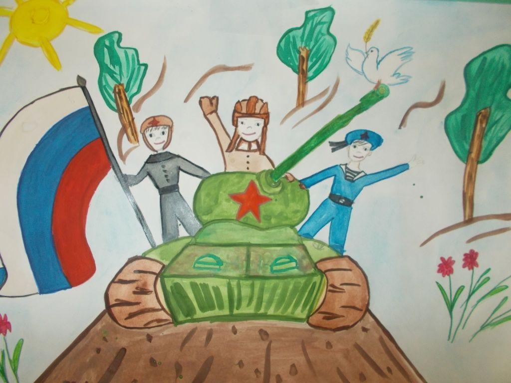 Служу России рисунок фото