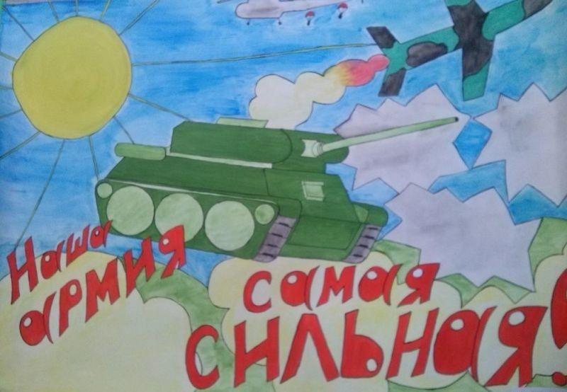 Служу России рисунок 13 фото