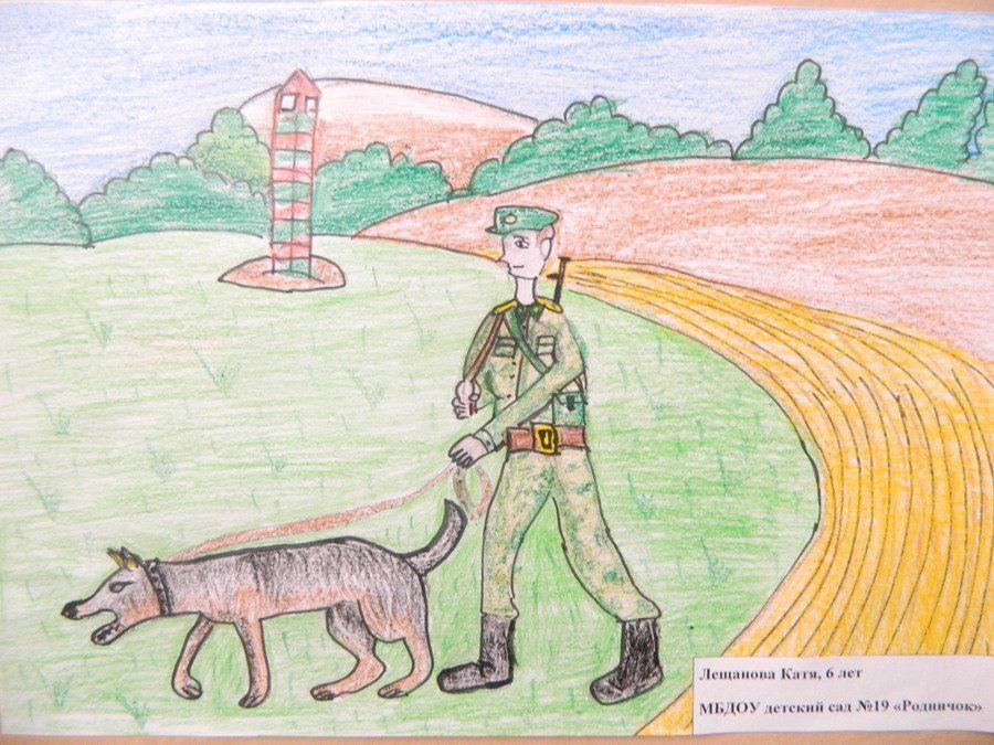 Служу России рисунок 4 фото