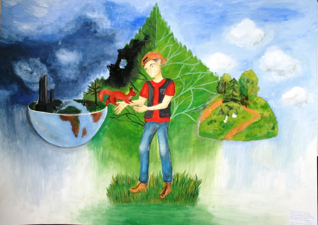 Юный эколог рисунок 2 фото