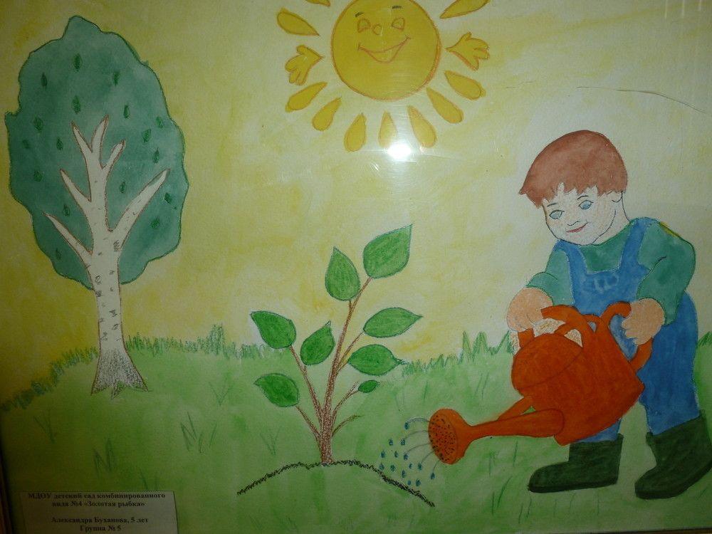 Юный эколог рисунок 3 фото